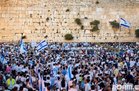 Jerusalem Day celebration western wall