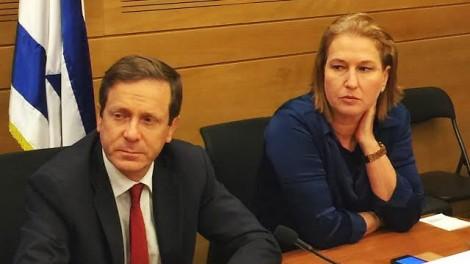 Herzog and Livni.