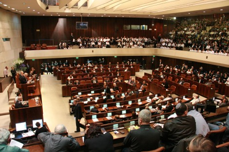 The Israel Knesset in Session. Photo Credit: Wikimedia