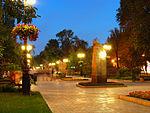 Pushkin Blvd