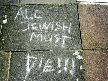 Graffiti on a London pavement, 2008