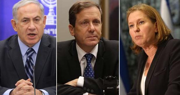 Netanyahu, Herzog, Livni