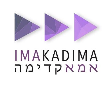 ImaKadima's logo was designed by Sara Eidelshtein