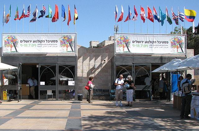 jerusalem cinematheque wiki commons