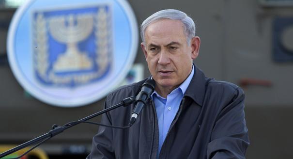 Benjamin Netanyahu for Prime Minister