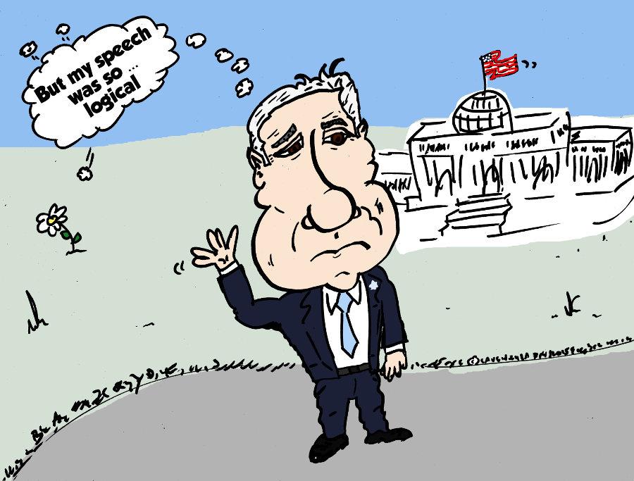 Visiting Congress, Benjamin Netanyahu caricature by laughzilla