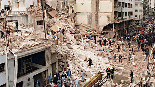 Photo of the results of AMIA bombing in Argentina