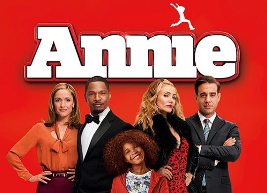 Annie VIP Cinema City