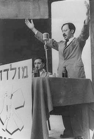 Menachem Begin, 1948 (Photo credit:   Public domain via Wikimedia Commons)