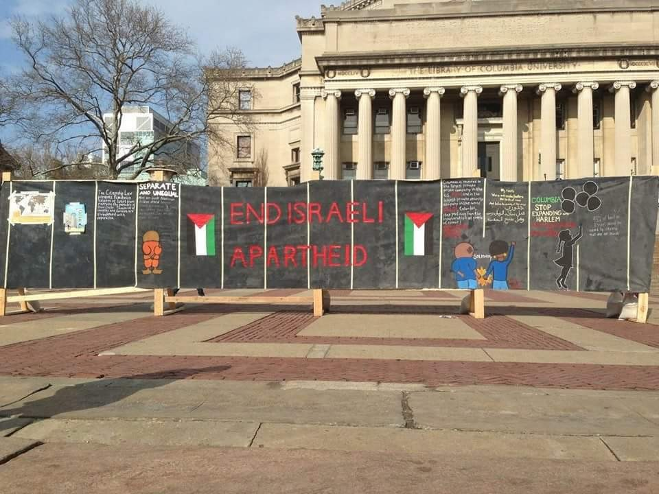 """The """"makeshift"""" apartheid wall set up by Students for Justice in Palestine at Columbia University."""