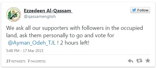 Tweet by the 'military wing' of Hamas (the Ezzedine Al-Qassam Brigades) asking their supporters to vote for Ayman Odeh, leader of the Joint Arab List {Twitter screen capture}