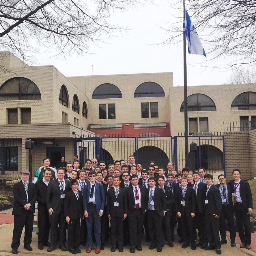 Outside the Embassy of Israel in Washington D.C.