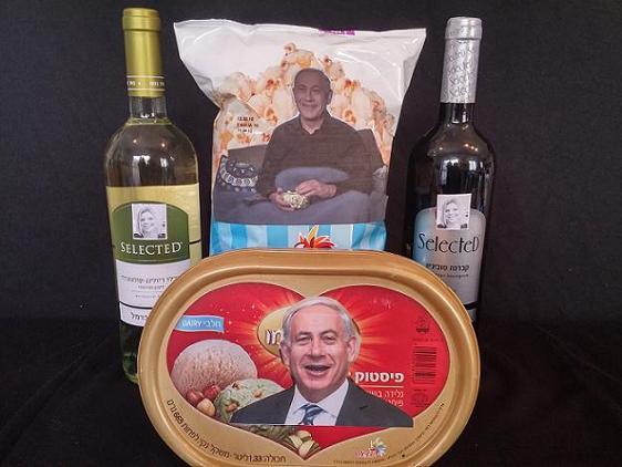 Likud mishloach manot 2015