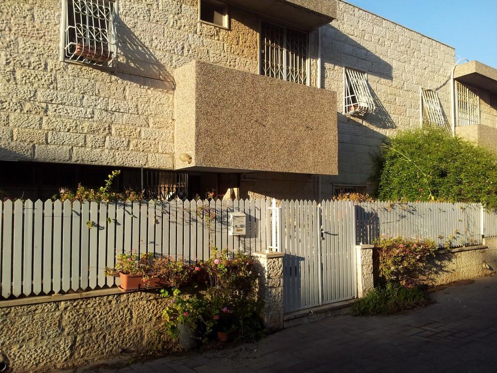 Ramot Bet Home