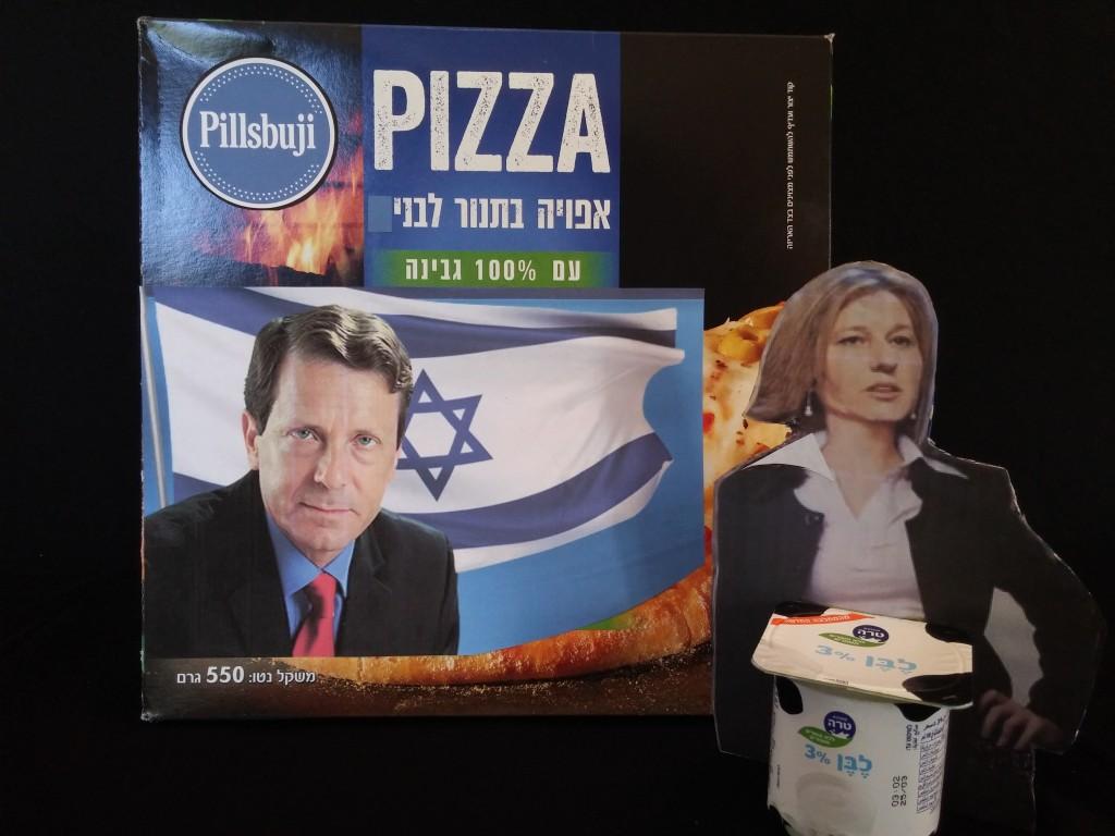 Photo of Zionist Union Mishloach Manot