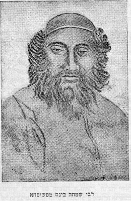 drawing of Rabbi Simhah Bunem of Peshischa