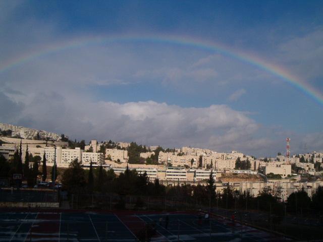 Rainbow over Ramot