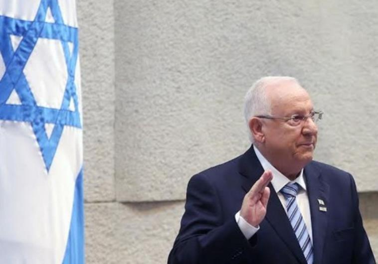 "Israeli President Reuven ""Ruby"" Rivlin (Marc Israel Sellem Courtesy The Jerusalem Post)"