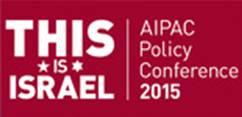 This is Israel AIPAC PC 2015 Logo