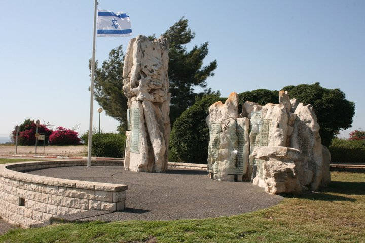 The Ochberg Memorial in Israel.