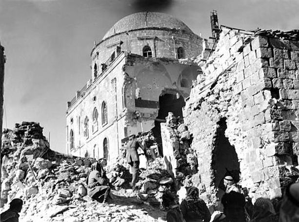 Destruction of the Tifere Yisrael Synagogue in 1948.