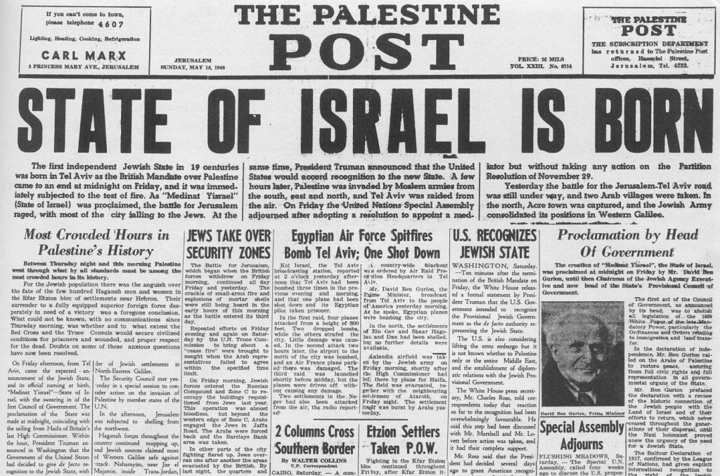 The Palestine Post announcement of the creation of the Jewish State, Israel