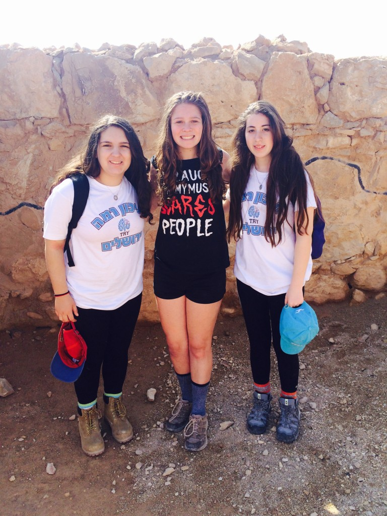 Me (left) and two friends on the top of Masada.
