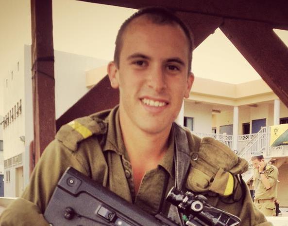 Max Steinberg (IDF)