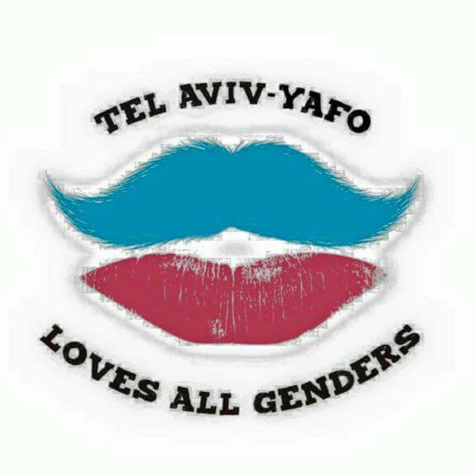 Tel Aviv Loves All Genders