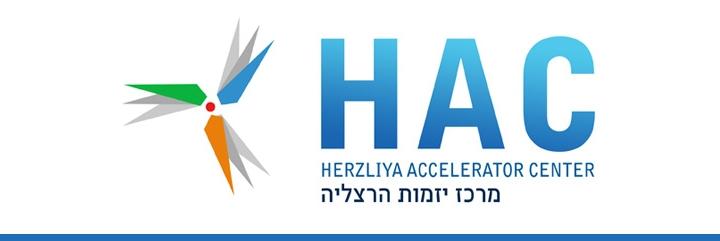 HAC_NEW_LOGO