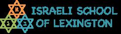 Israeli School of Lexington logo
