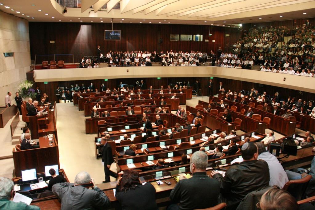 The Knesset. (photo credit: Wikipedia)