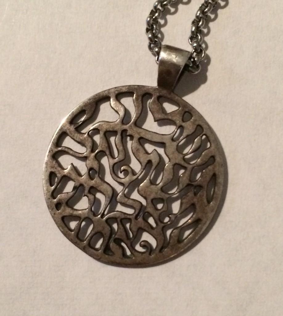 Sh'ma Necklace - Tarnished