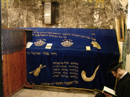 David's Tomb, Old City Jerusalem