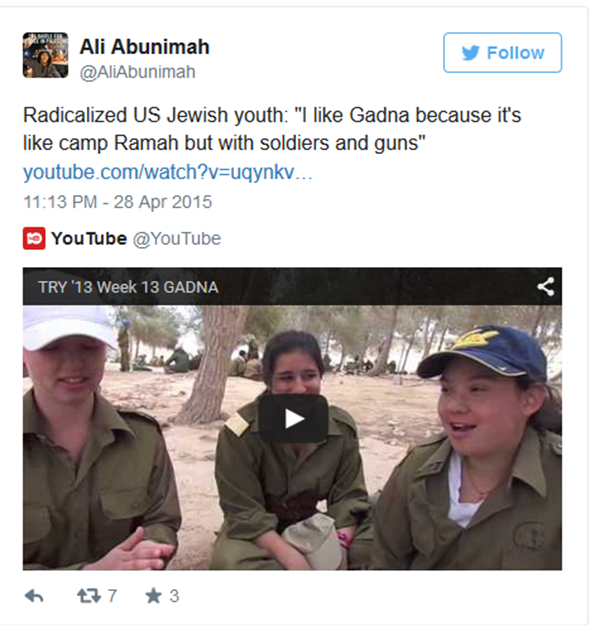 One of Ali Abunimah's tweets about TRY 2014 at Gadna.