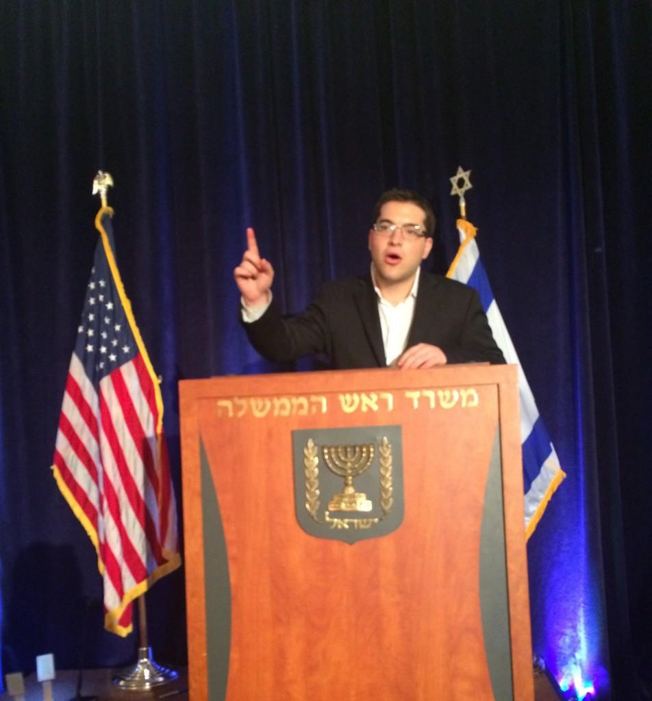 speech Israel