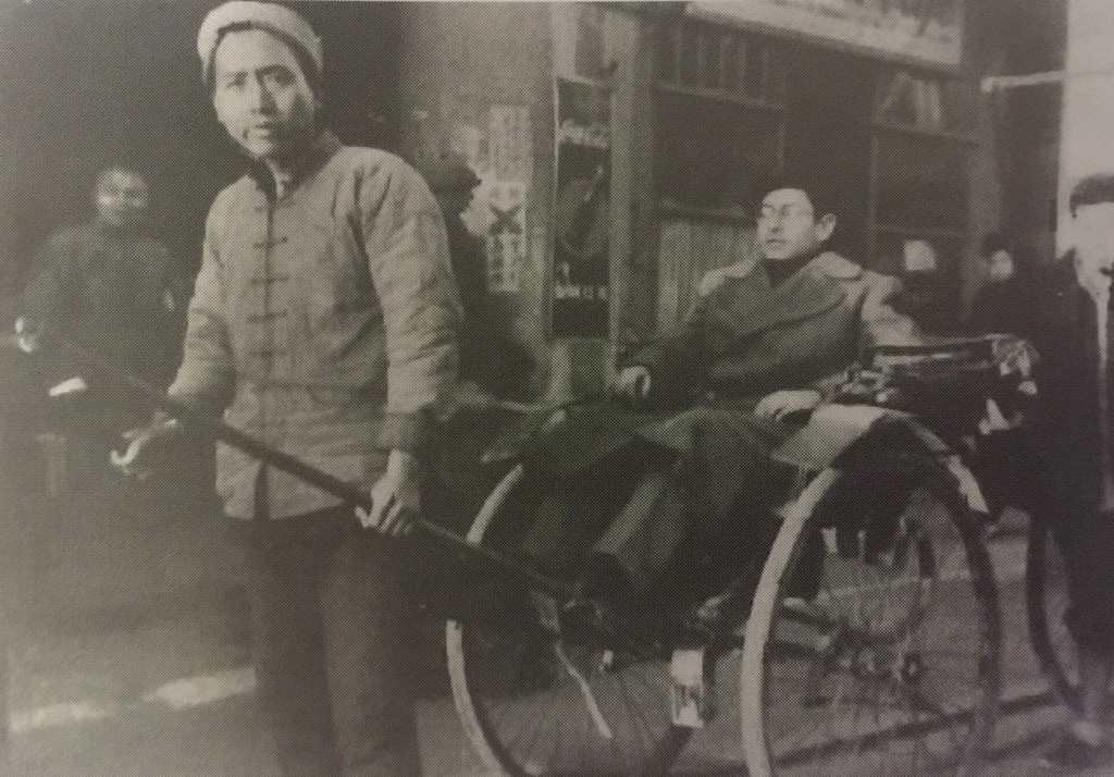 Jewish refugee in the rickshaw (Photo Credit: CC - BY Leo Baeck Institute and Austrian Cultural Institute ed., Destination Shanghai: Refuge for Stateless Jews 1938-1948, exhibition catalog, New York)