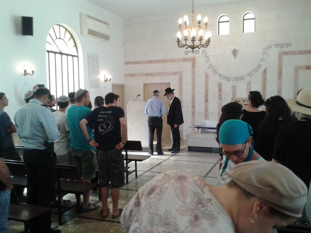 Funeral at Eretz Hachayim Cemetary