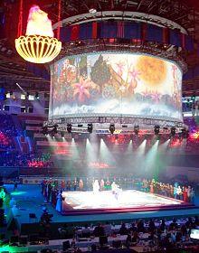 the Alyev Center. (wikipedia)
