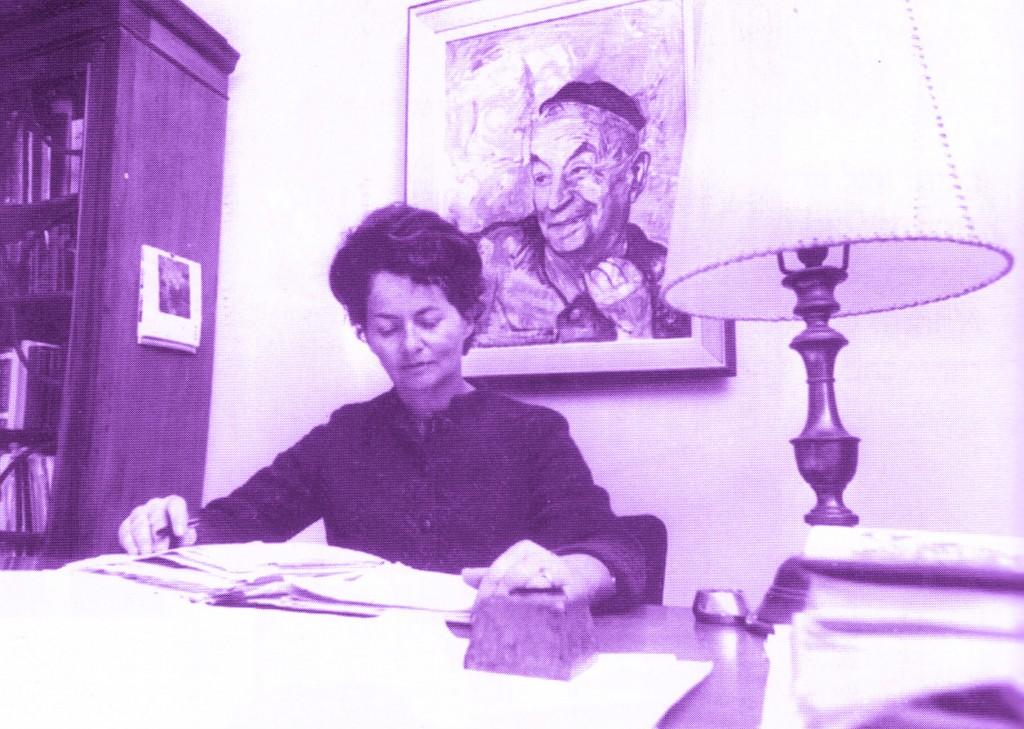 Emuna Agnon Yaron.