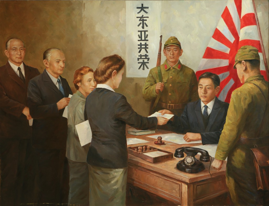 Oil painting, Application for Permit (Photo Credit: CC - BY Zhang Ping, Chinese Jewish Cultural Foundation)
