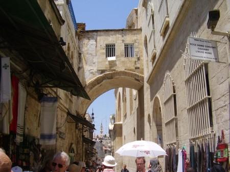 Ecce Homo Convent Arch on Via Dolorosa, Old City, Jerusalem