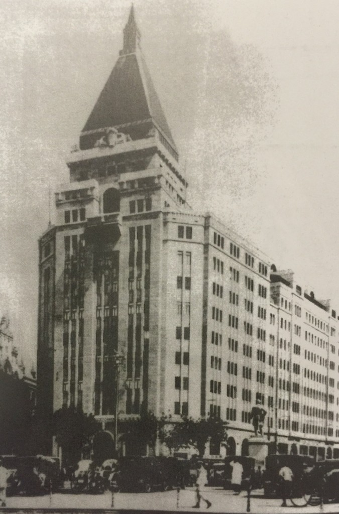 On Shanghai's Bund, the Sasson Building (today 's Peace Hotel)  was the symbol of the Sasson family in the Far East (Photo credit: CC-BY Chen Congzhou & Zhang Ming ed., A Draft History of Modern Architecture in Shanghai, Shanghai Joint Publishing Co., 1988)