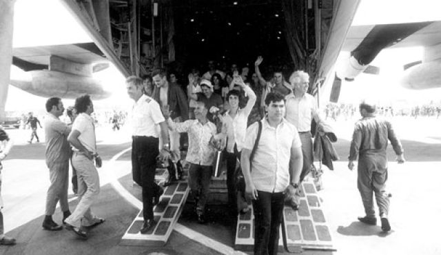 Entebbe hostages come home, July 4, 1976. (photo credit: IDF archives)