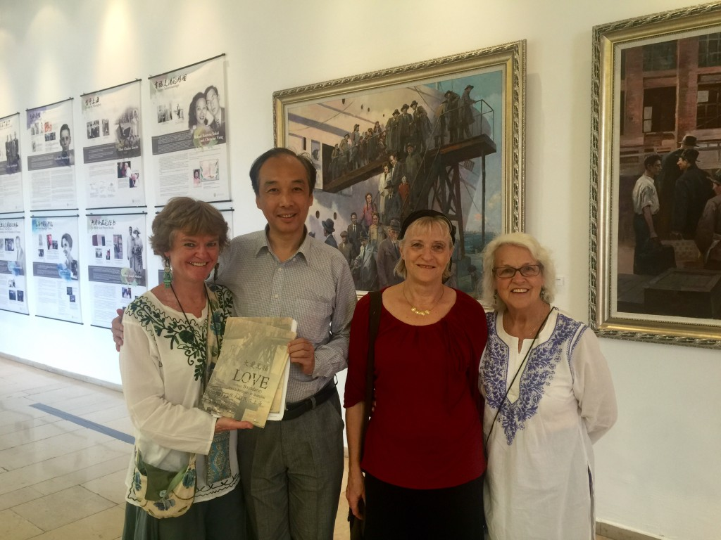 """""""Love without Boundaries - Jewish Refugees in Shanghai"""" Oil Painting Exhibition in ICC Jerusalem. Mrs. Judy  Marilus (2nd, from R.); Mr. Zhang Ping, Founder of CJCF (2nd from L.) (Photo Credit: Xinyao Chen, Chinese Jewish Cultural Foundation)"""