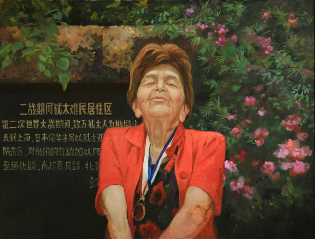 Oil painting, Pray for Peace (Photo Credit: CC - BY Zhang Ping, Chinese Jewish Cultural Foundation)