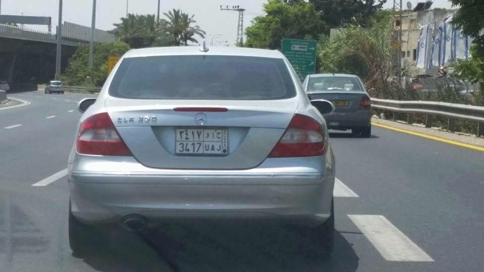 Carro Saudita pelas ruas de Israel