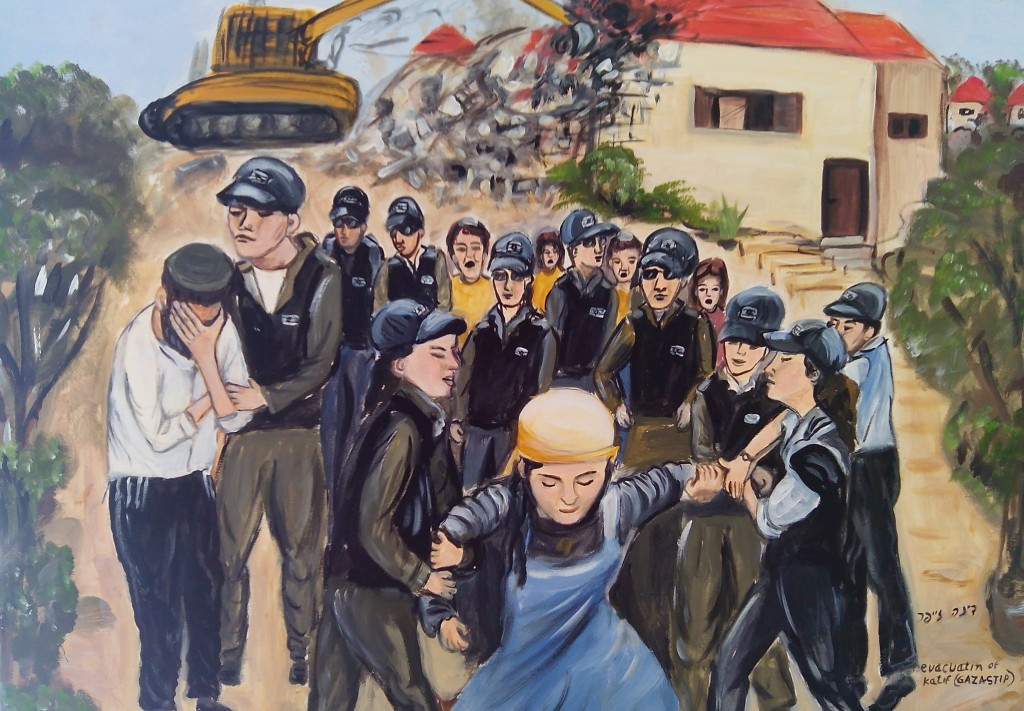 From a painting by Dina Zeifer, lent by the Gush Katif Museum for public display at the conference
