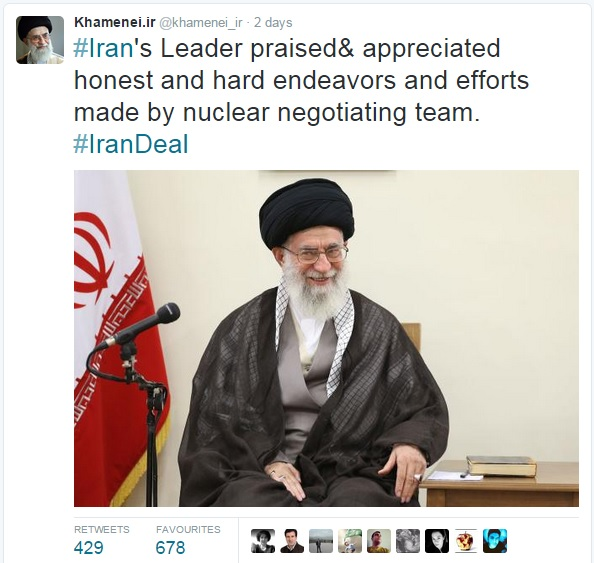 The Supreme Leader smiling on Twitter [public domain]