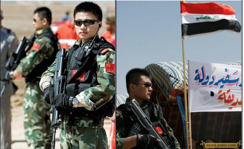 PLA in Iraq